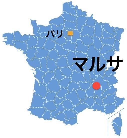 Paris_Marsaz.jpg