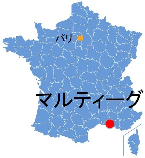 Paris_Martigue.jpg