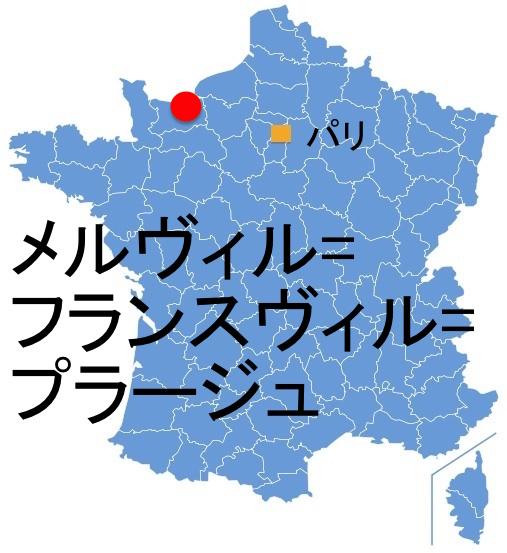 Paris_MervilleFP.jpg