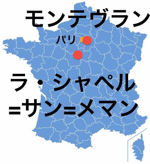 Paris_Monte&Chap.jpg