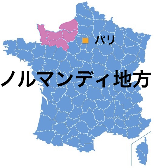 Paris_Normandie.jpg