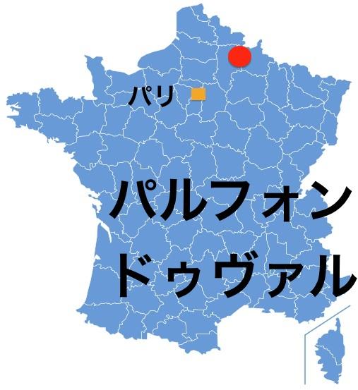 Paris_Parfondeval.jpg