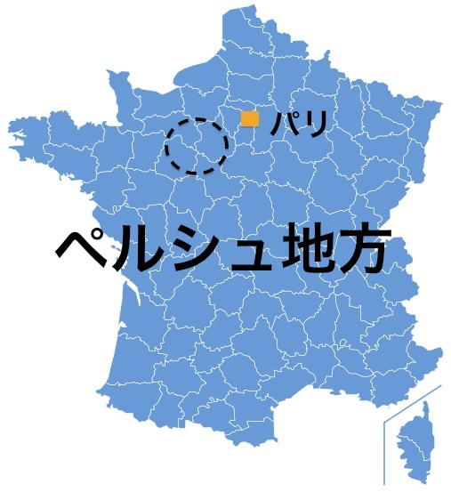 Paris_Perche.jpg