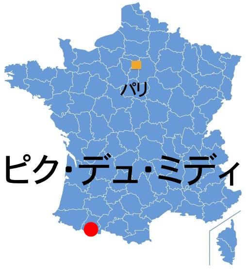 Paris_PicDMidi.jpg