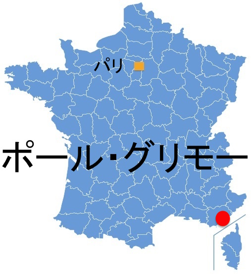 Paris_PortGrimau.jpg