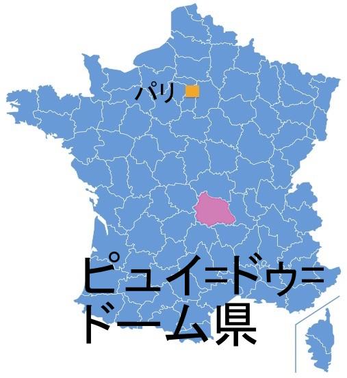 Paris_PuydeD.jpg