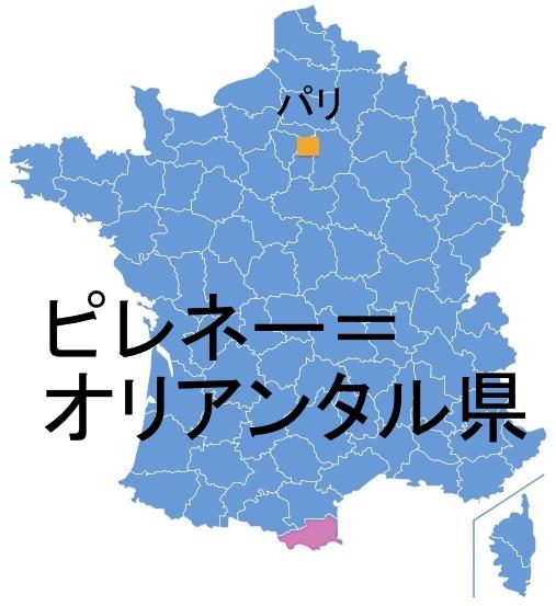 Paris_PyreneeO.jpg