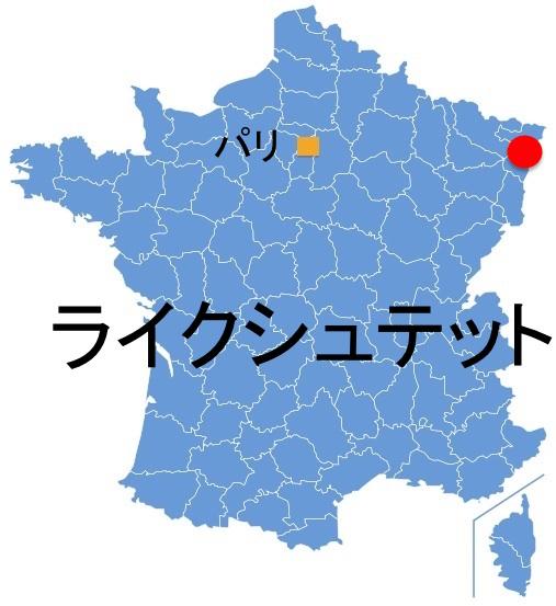 Paris_Reichstett.jpg