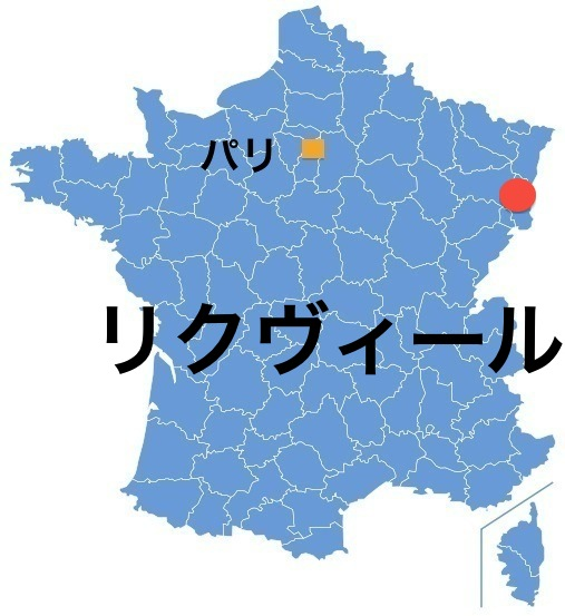 Paris_Riquewihr2.jpg
