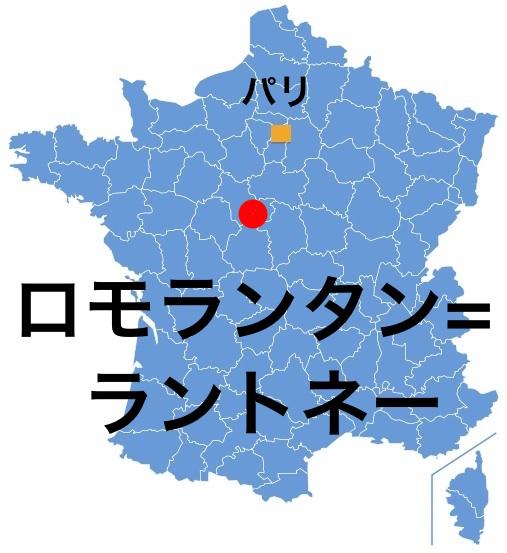 Paris_RomorantinL.jpg