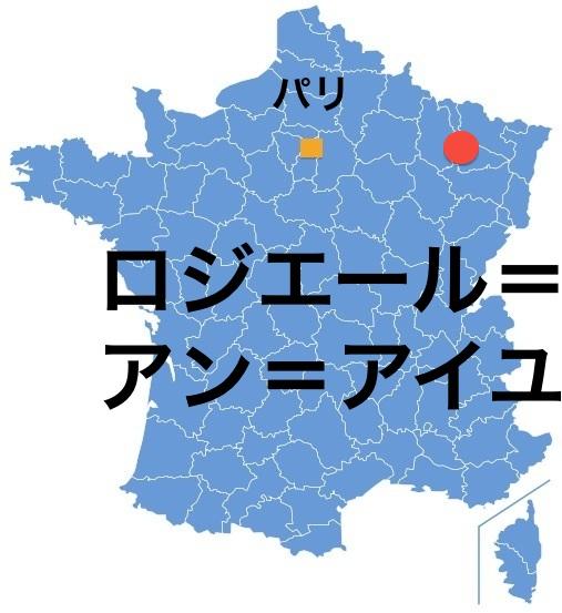 Paris_RosiereHaye.jpg