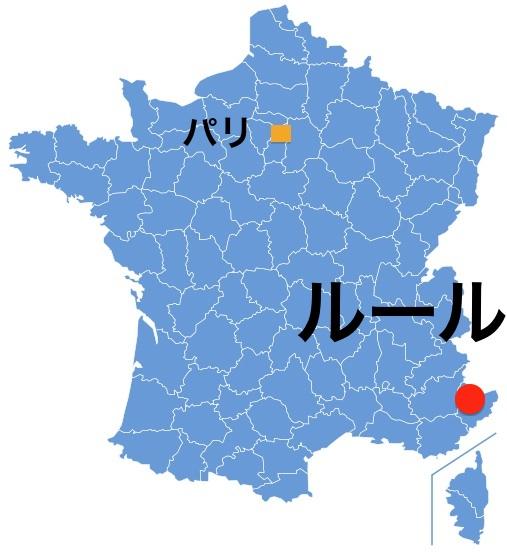 Paris_Roure.jpg