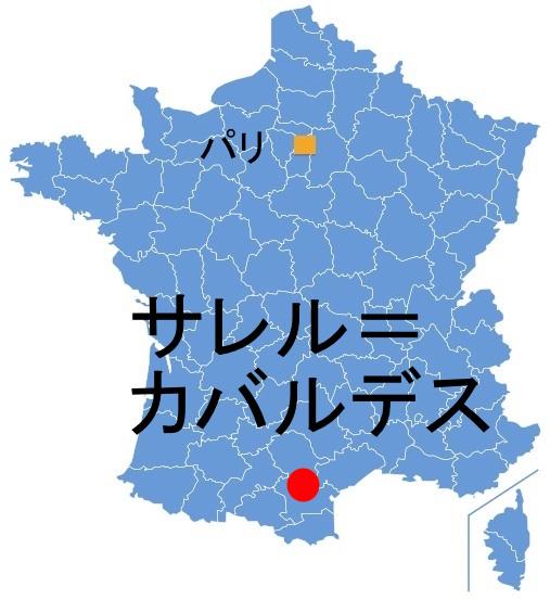 Paris_SCabardes.jpg