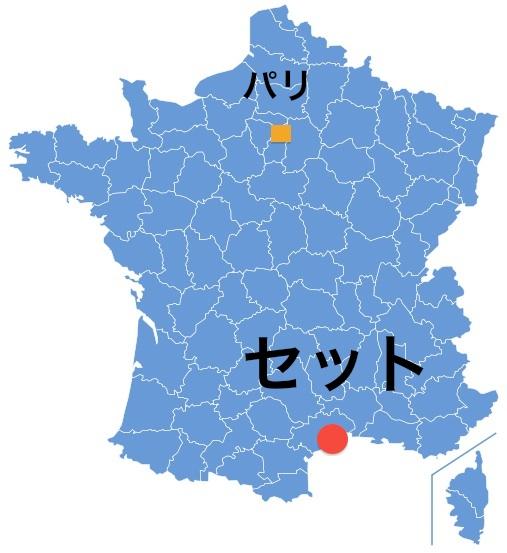 Paris_Sete.jpg