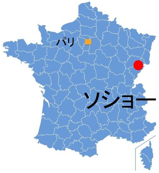 Paris_Sochaux.jpg