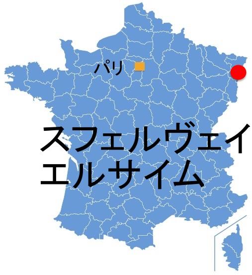 Paris_Soufelwey.jpg