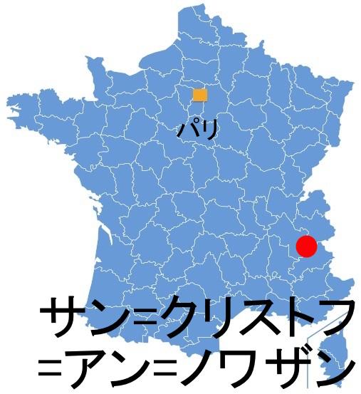 Paris_StChristophENO.jpg