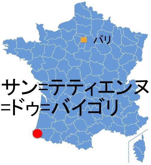 Paris_StEtienneB.jpg