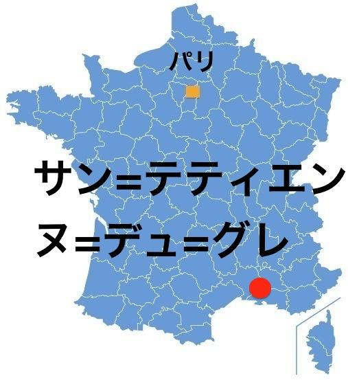 Paris_StEtienneG.jpg
