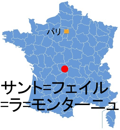 Paris_StFeyreLM.jpg