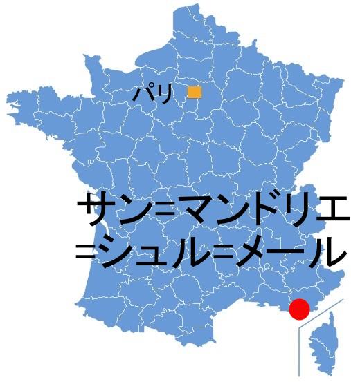 Paris_StMandrierSM.jpg