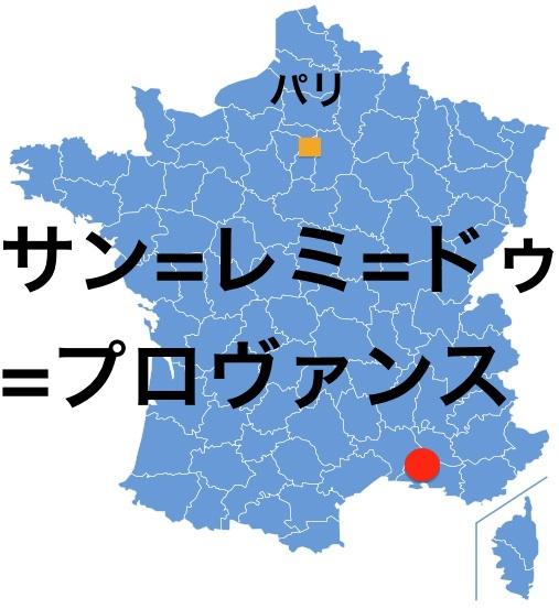 Paris_StRemiPro.jpg