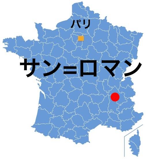 Paris_StRomans.jpg