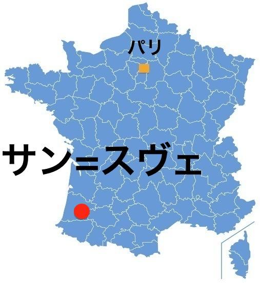 Paris_StSever.jpg