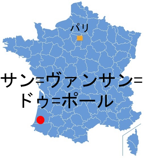 Paris_StVincentdeP.jpg
