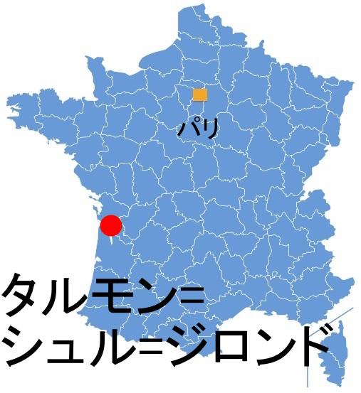 Paris_TalmontSG.jpg