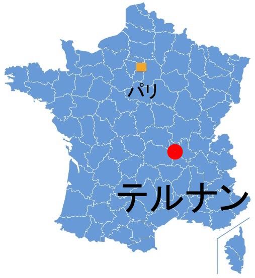 Paris_Ternand.jpg