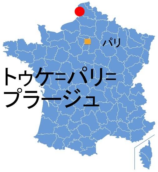 Paris_Touquet.jpg
