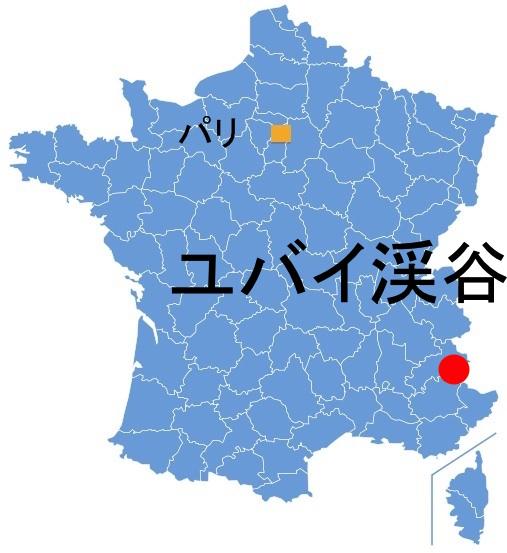 Paris_Ubaye.jpg