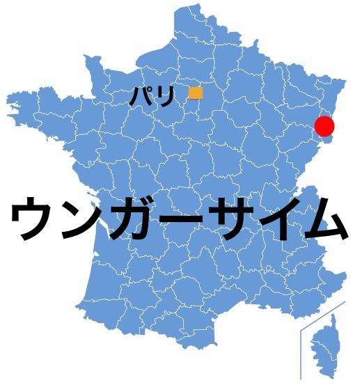 Paris_Ungersheim.jpg
