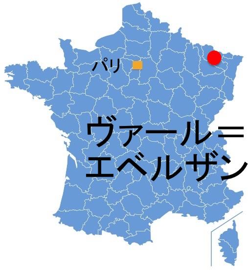 Paris_VahlE.jpg