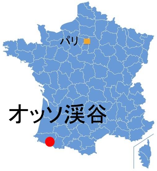Paris_ValleOssau.jpg
