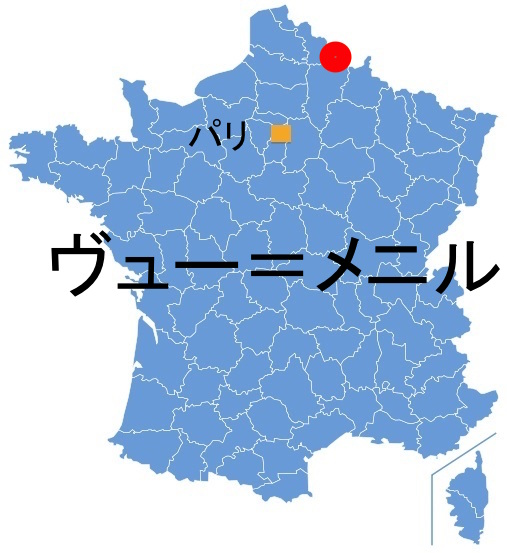 Paris_VieuxM.jpg