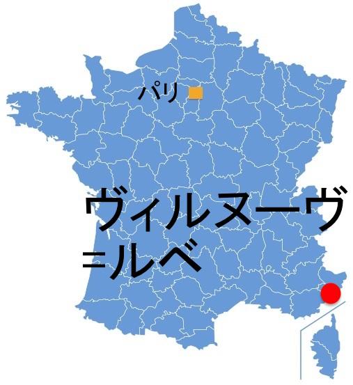 Paris_VilleneuveL.jpg