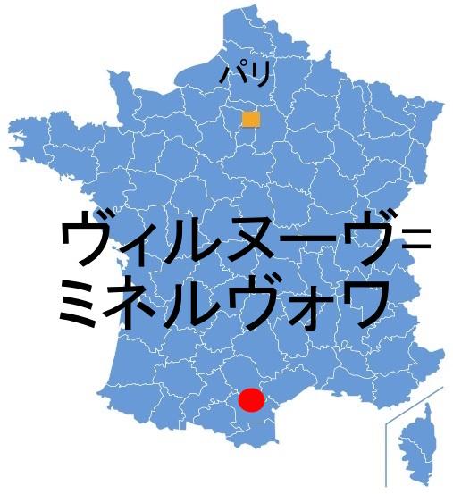 Paris_VilleneuveM.jpg