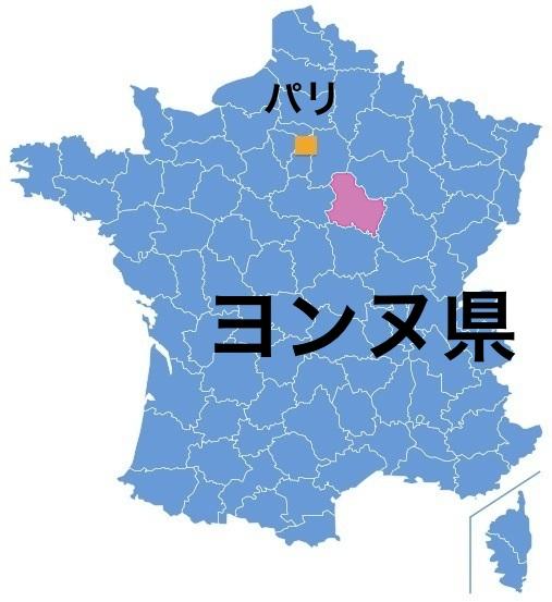 Paris_Yonne.jpg
