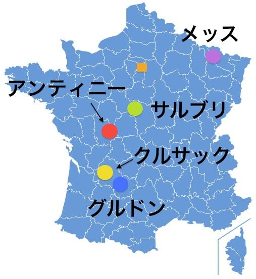 Paris_vente.jpg