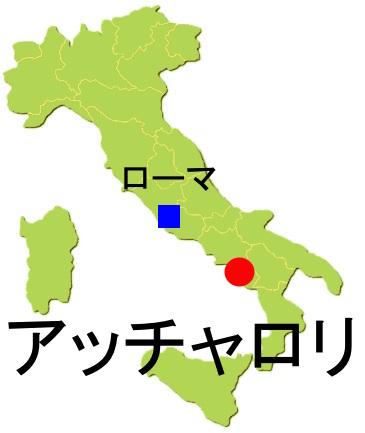 Rome_Acciaroli.jpg