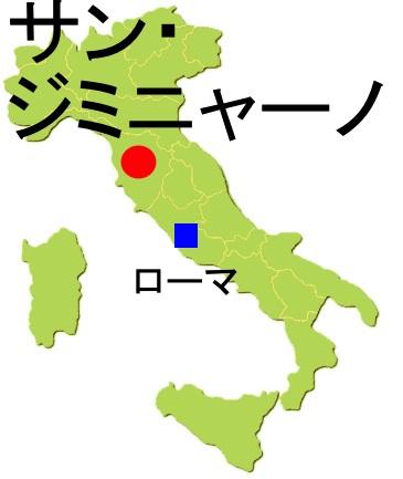 Rome_SanGimignano.jpg