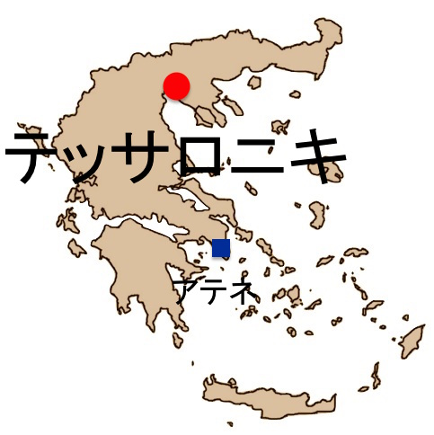Athene_Thessaloniki.jpg