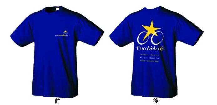 EuroVelo-Tshirt.jpg