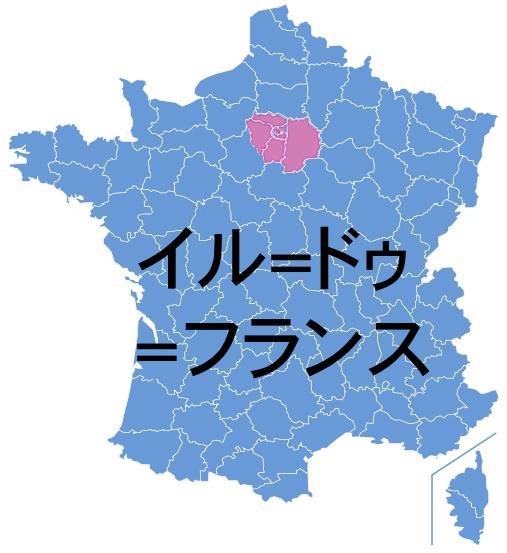 France_IledeFrance01.jpg