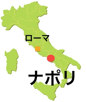 Italy_Naples.jpg