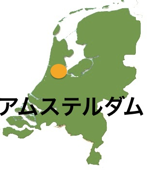 Netherlands_Ams.jpg