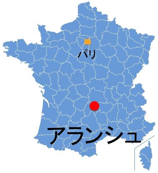 Paris_Allanche.jpg
