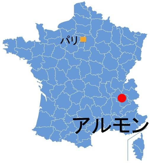 Paris_Allemont.jpg
